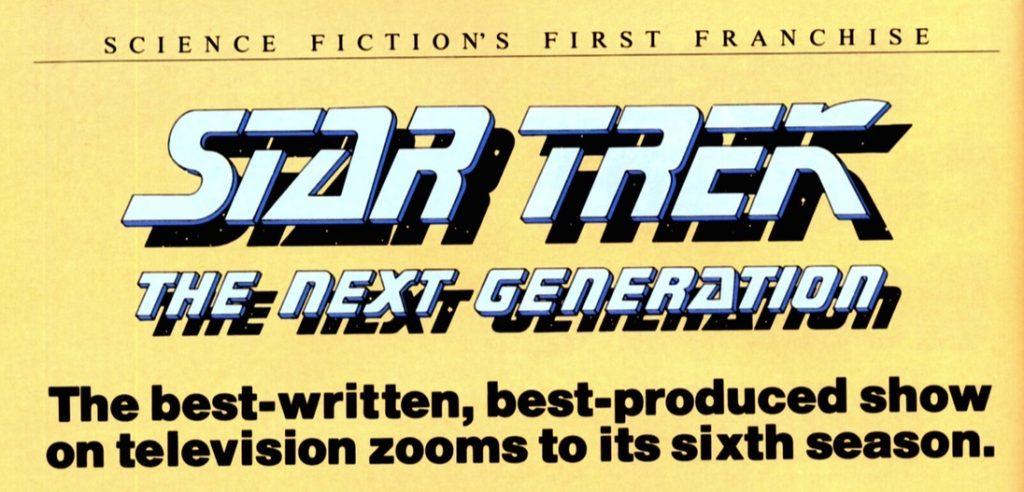 1992-10 Cinefantastique v23n02-03 (Oct 1992) p.32 a